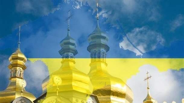 Прагнення українців до автокефалії – це оборонна позиція