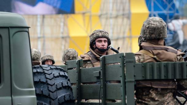 День захисника України-2018: заходи