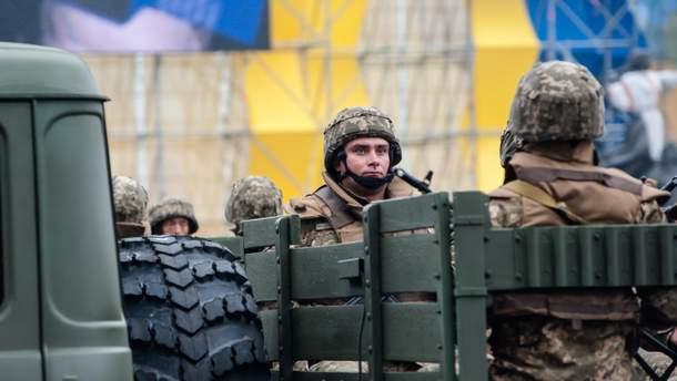 День защитника Украины-2018: мероприятия