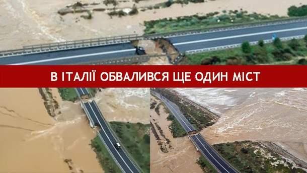 В Италии обвалился еще один мост