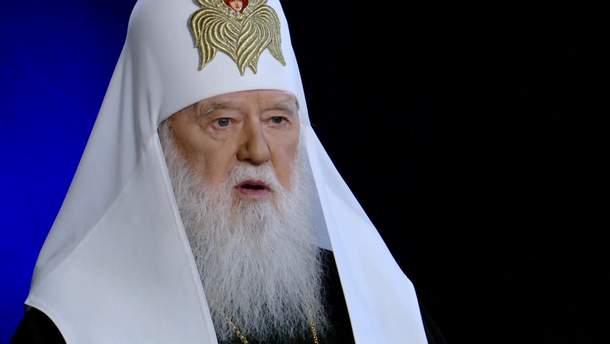 Патриарх Киевский и всей Руси-Украины Филарет