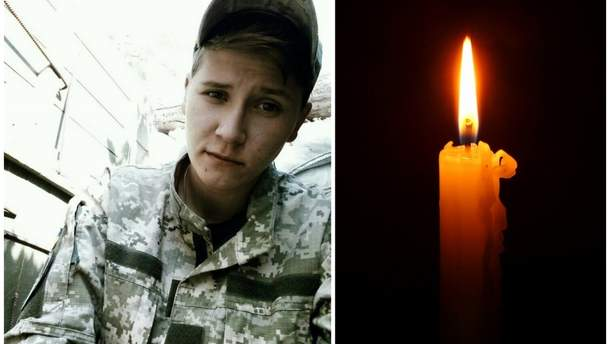 На Донбасі загинула українська військова Олеся Бакланова