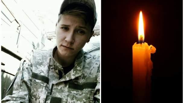 На Донбассе погибла украинская военная Олеся Бакланова