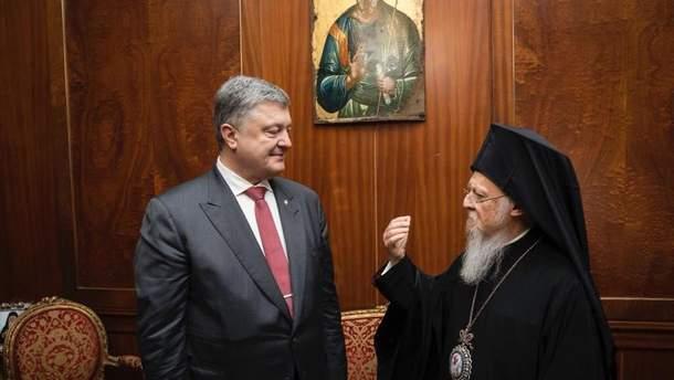 Украинская церковь получит Томос