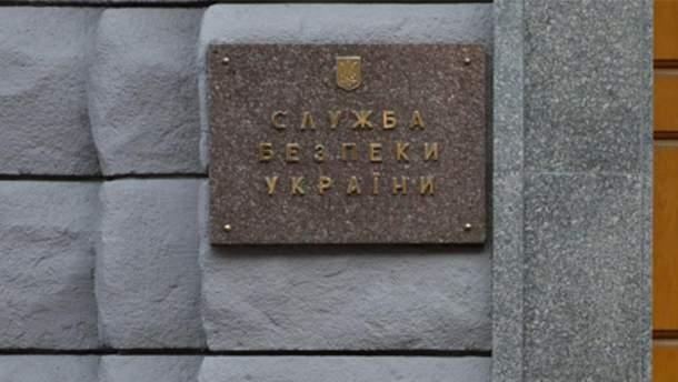 СБУ выявило новые атаки российских хакеров против Украины