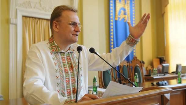 Андрей Садовый поздравил Украину с получением Томоса