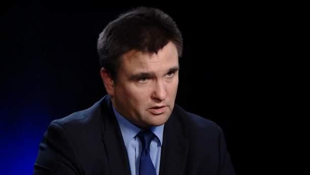 Клімкін розповів про небезпеку участі Росії у конфлікті між Києвом та Будапештом