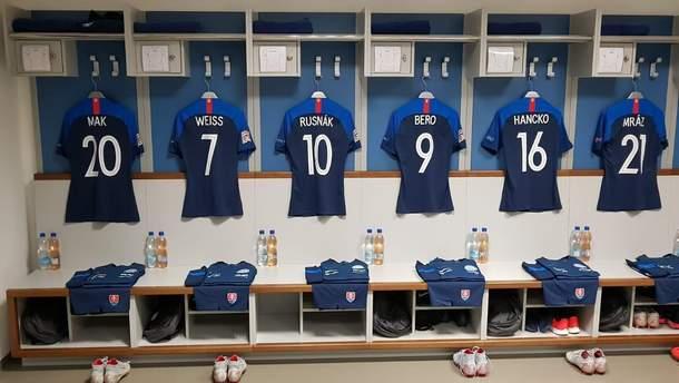 Словакия – Чехия смотреть онлайн матч Лиги наций