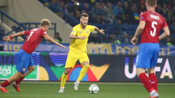 Украина победила Чехию в Лиге наций