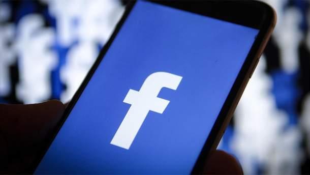 Новая функция у Facebook