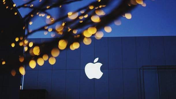 Скидки на продукцию Apple