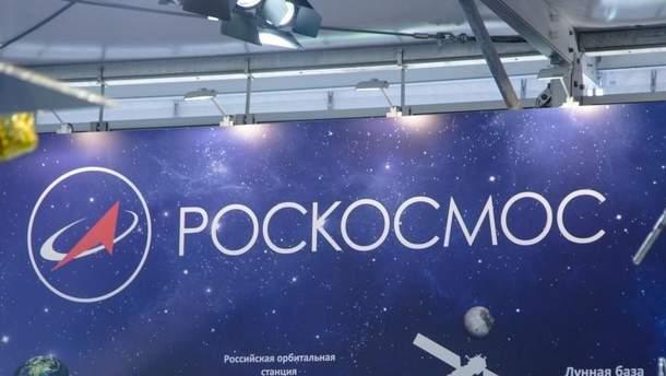 """""""Роскосмос"""": все хорошо – падаем!"""