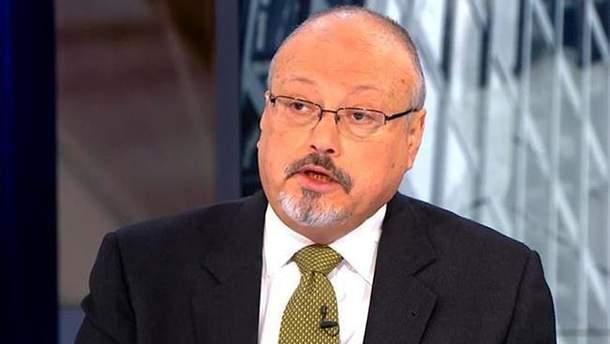Джамаль Хашкаджі