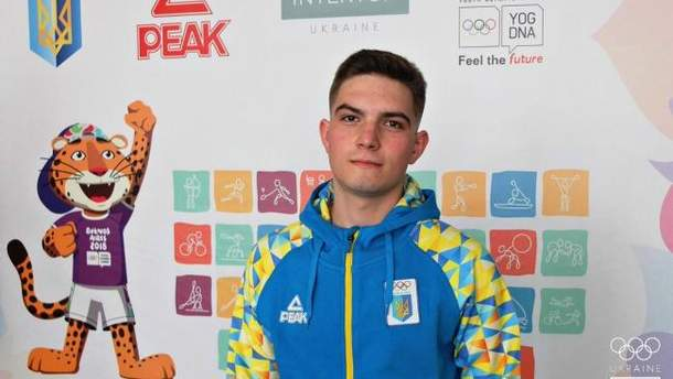 Дмитро Гонта виборов бронзу на юнацьких Олімпійських іграх-2018