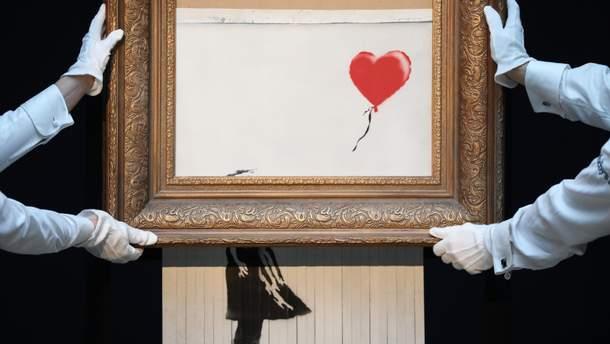 """Картина Бенксі """"Дівчинка з повітряною кулею"""" отримала нову назву"""