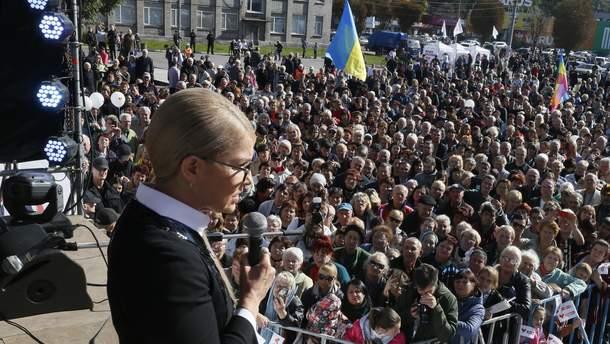 Юлія Тимошенко на зустрічі з громадою Кам'янського