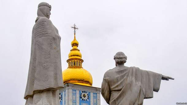 РПЦ разорвала связи с Константинополем: реакция УПЦ КП