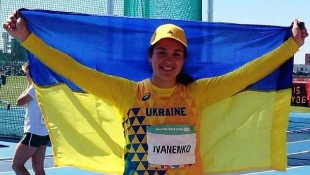Валерія Іваненко виграла золото на ЮОІ-2018