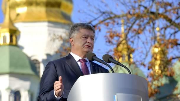 РПЦ оголосила про розірвання відносин з Константинополем: реакція Порошенка