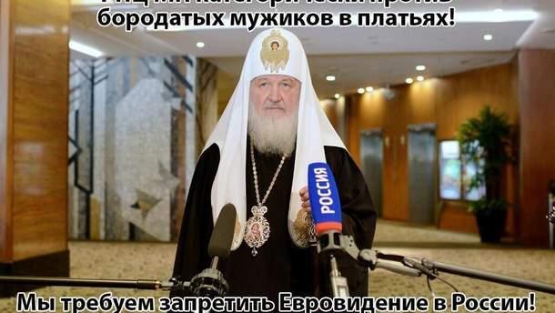 Кирилл раскольников и Церковь 404: безудержная реакция соцсетей на решение РПЦ в Минске