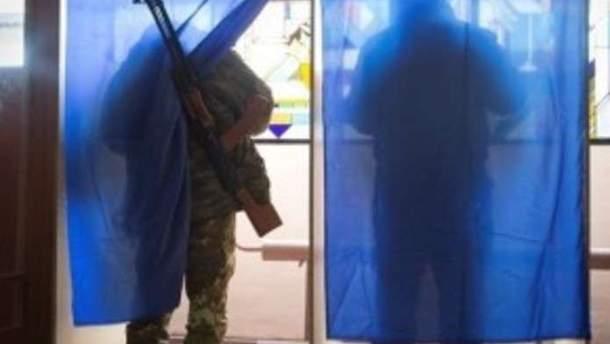"""Оккупанты заставляют жителей Донбасса участвовать в """"выборах"""""""