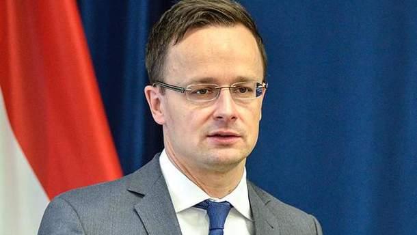 Сийярто заявил, что Венгрия хочет хороших отношений с Украиной