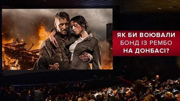 """Фильм """"Позывной """"Бандерас"""": горячий детектив о войне на Востоке, которому веришь"""