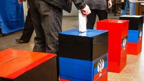 З'явилась інформація, що вибори у самопроголошених республіках відбудуться