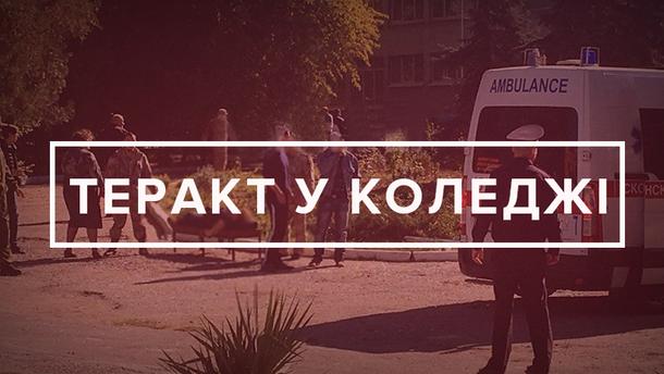 Татарин, українська диверсія, закоханий маньяк: що російські ЗМІ писали про трагедію у Керчі