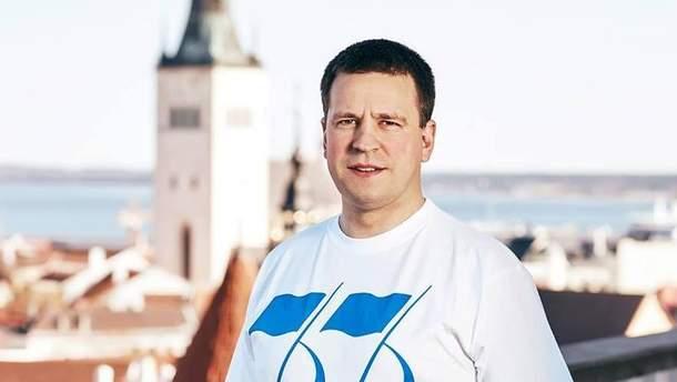 Юрі Ратас