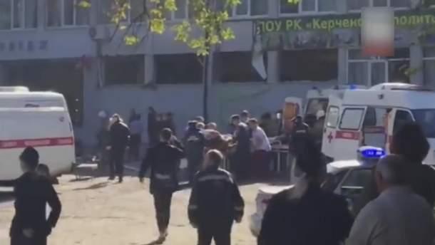 Теракт у Керчі
