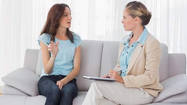 Як виявити залежність від психолога