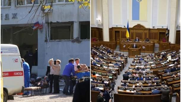 Головні новини 18 жовтня: нові деталі трагедії у Керчі, Рада прийняла бюджет на 2019 рік