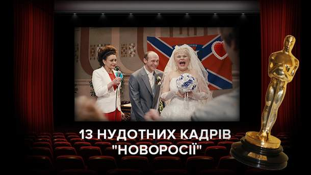 """Фільм """"Донбас"""" претендує на """"Оскар"""": що варто знати про гучну українську стрічку"""
