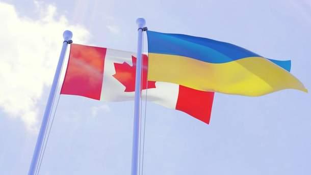 Україна таКанада підводять підсумки дії угоди про вільну торгівлю