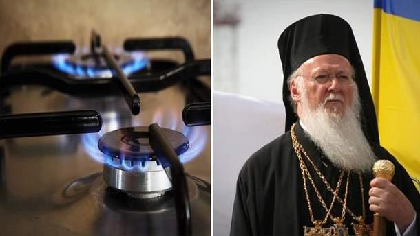 Главные новости 19 октября: в Украине подорожает газ, Константинополь не порвет отношения с РПЦ