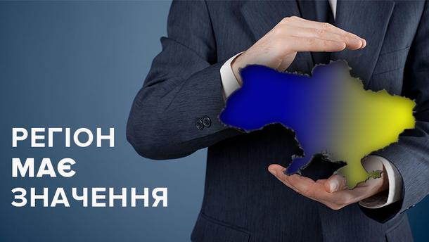 Где в Украине удобнее всего вести бизнес: инфографика