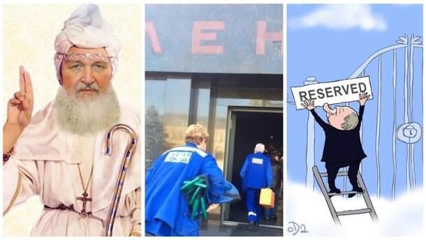Найсмішніші меми тижня: церква 404, воскресіння Леніна, Путін і рай