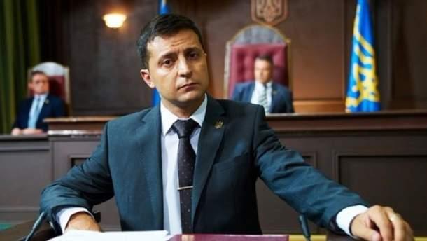 Владимир Зеленский кандидат в президенты Украины