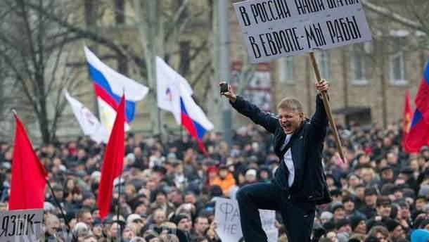 Безкоштовні квартири і дешевий бензин: як терористи готуються до виборів на Донбасі