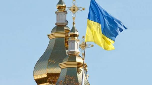 В УПЦ КП впевнені, що зірвати процес об'єднання церков в Україні неможливо