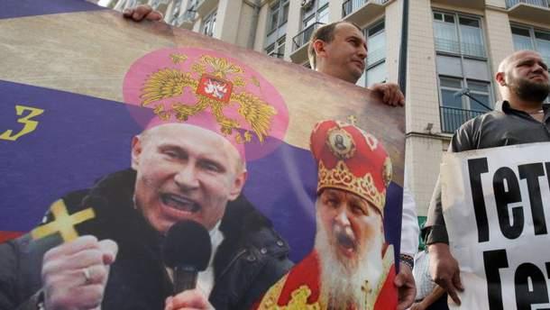 Без влади над Україною РПЦ стане рядовою помісною церквою, – Євстратій Зоря