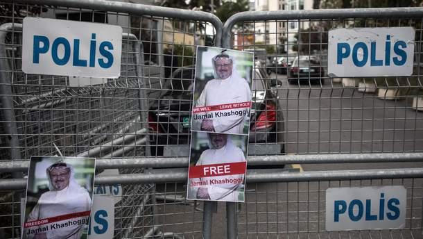 Вбивство журналіста Джамаля Хашоггі