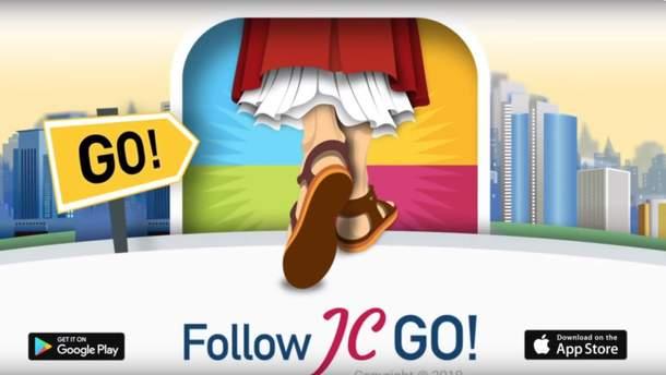 Гра Follow JC Go