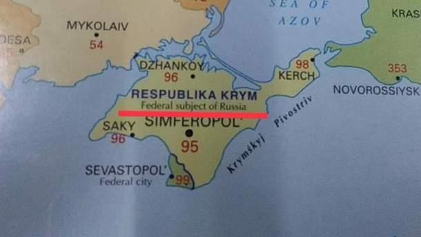 Крым снова отдали России, на этот раз – итальянские картографы