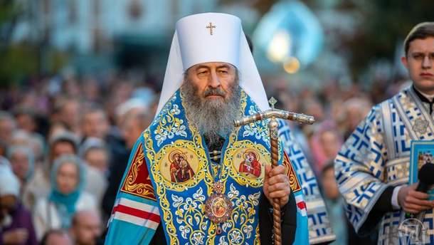 Глава УПЦ МП Онуфрій прокоментував надання автокефалії Україні