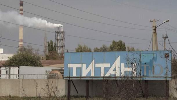 """Запуск заводу """"Кримський титан"""" несе зарозу для жителів Армянська"""