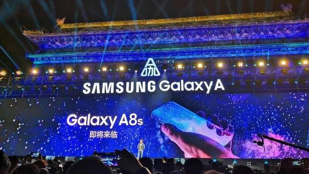 Samsung  анонсувала загадковий смартфон Galaxy A8s