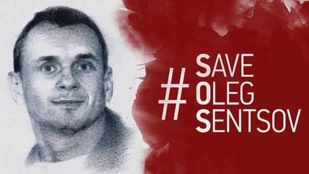 Олег Сенцов стал лауреатом премии Сахарова от Европарламента