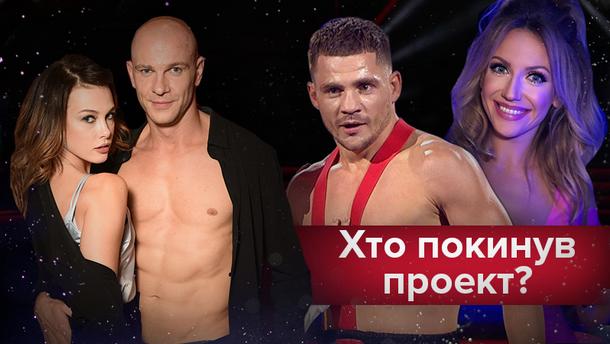 Танцы со звездами 2018 10 выпуск – кто покинул шоу